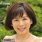 中島ひろ子(女優)の経歴や若い頃の画像は?旦那さんとは離婚の噂?