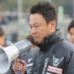 森岡隆三(サッカー元日本代表)の経歴や妻や子供をチェック!現在は家族と離れて単身鳥取の理由とは?【バース・デイ】