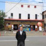 切替義典(きりかえよしのり)さんのプロフィールは?再建した秋田県の映画館(御成座)の場所はどこ?【激レアさん】