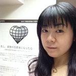 阿部恭子(ワールドオープンハート代表)のプロフィールや経歴は?著書の「息子が人を殺しました」をチェック!【じっくり聞いタロウ】