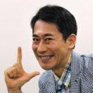 吉田たかよし(医者)の結婚した妻や子供は?学歴や経歴がヤバイ!【ネプリーグ】